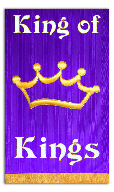 King of Kings Processional Banner