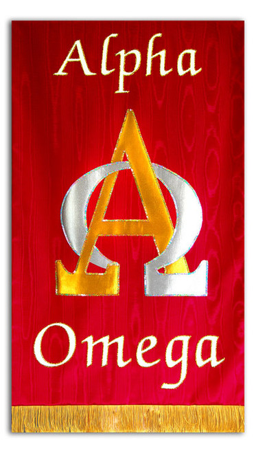 Alpha and Omega Processional Banner