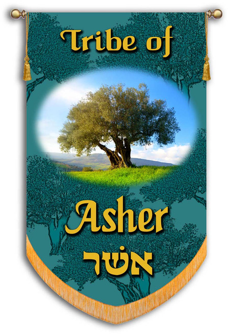 Tribes of Israel - Tribe of Asher printed banner