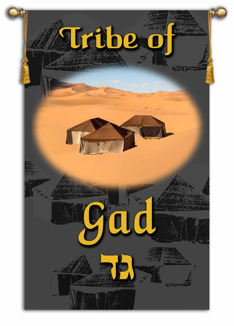 Tribes of Israel - Tribe of Gad printed banner - Single Layer