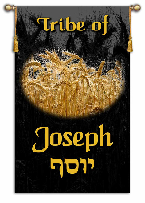 Tribes of Israel - Tribe of Joseph printed banner - Single Layer