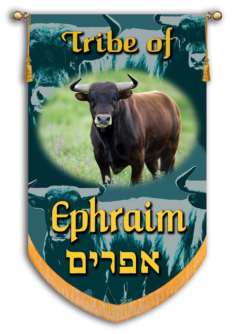 Tribes of Israel - Tribe of Ephraim printed Banner