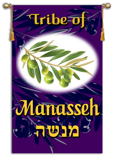 Tribes of Israel - Tribe of Manasseh printed banner - Single Layer