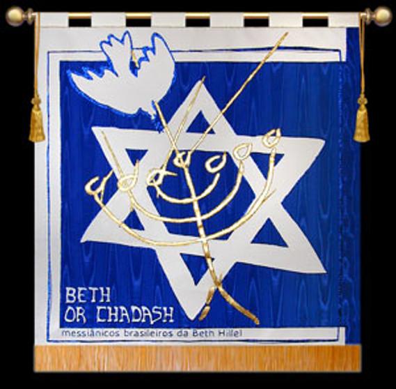 Beth Or Chadash