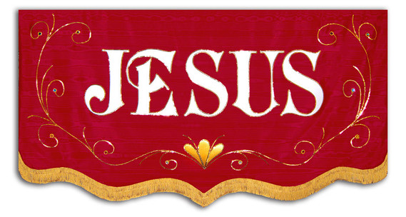 Jesus - Horizontal Sanctuary Banner