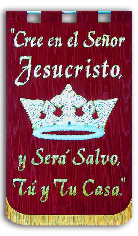 Cree en el Senor Jesucristo - Spanish Church Bible Verse Banner