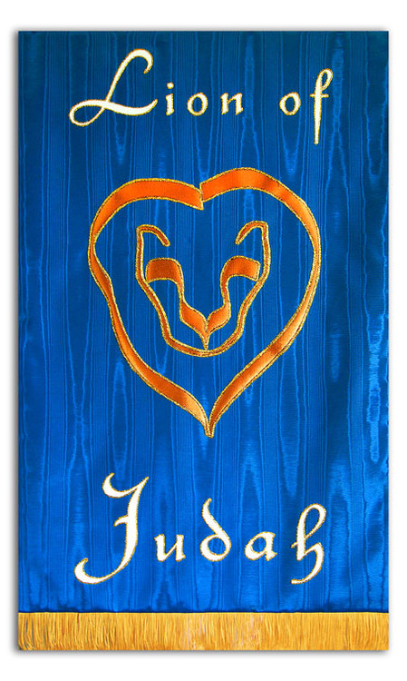 Lion of Judah Processional Banner