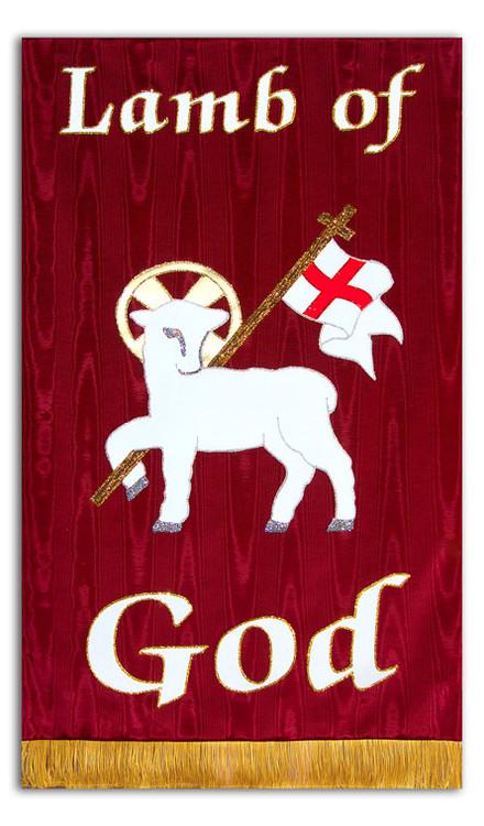 Lamb of God Processional Banner