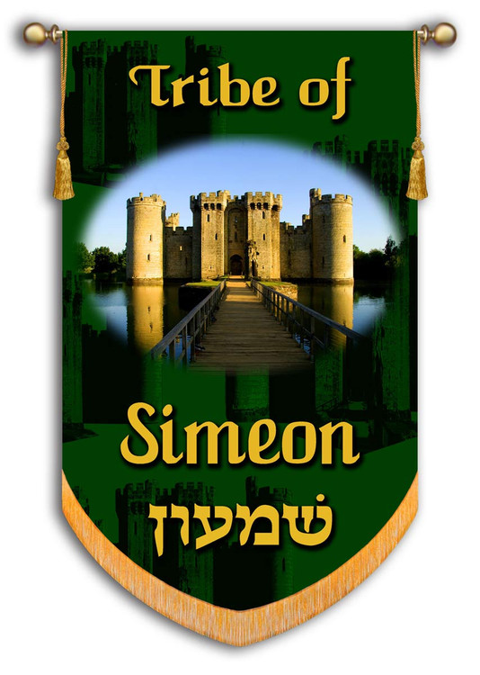 Tribes of Israel - Tribe of Simeon printed banner