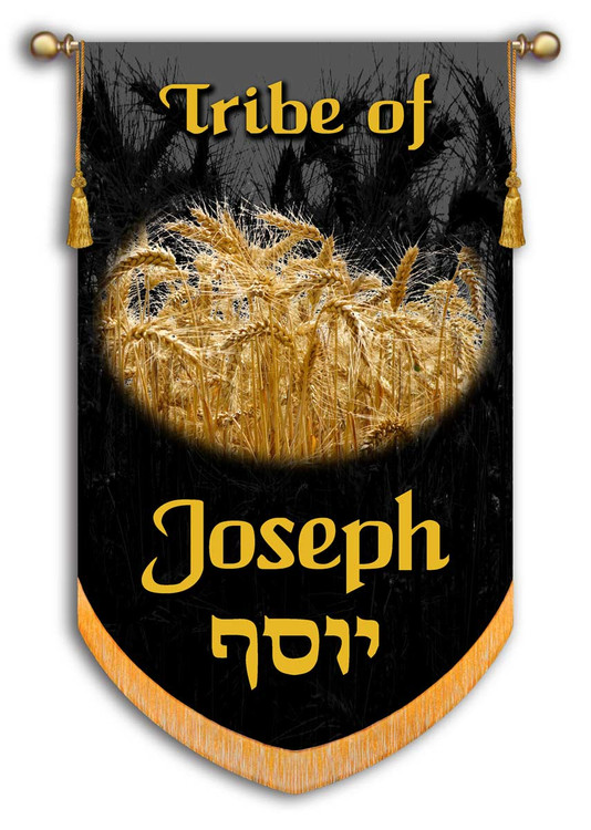 Tribes of Israel - Tribe of Joseph printed banner