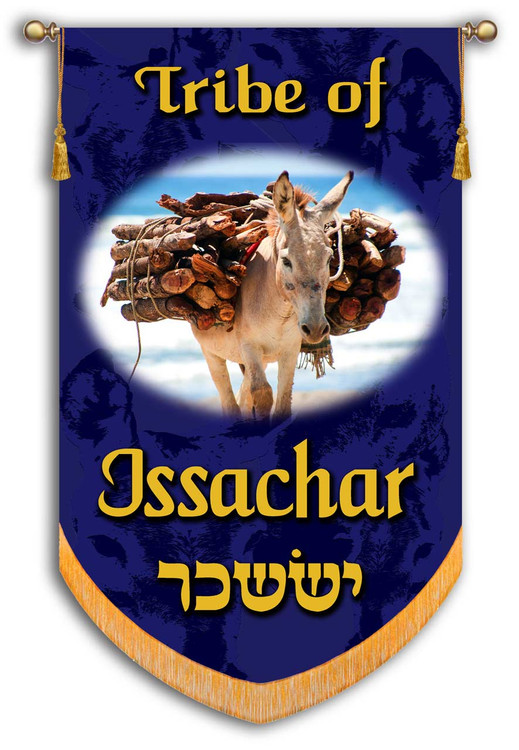 Tribes of Israel - Tribe of Issachar printed banner