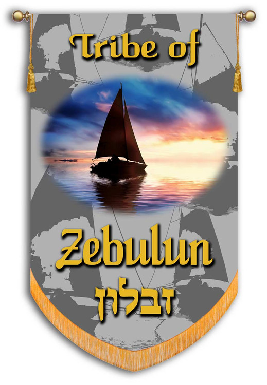 Tribes of Israel - Tribe of Zebulun printed banner