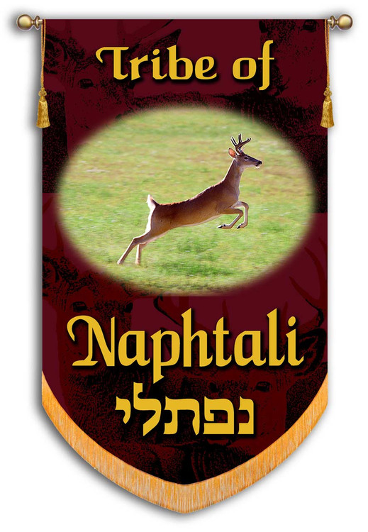 Tribes of Israel - Tribe of Naphtali printed banner