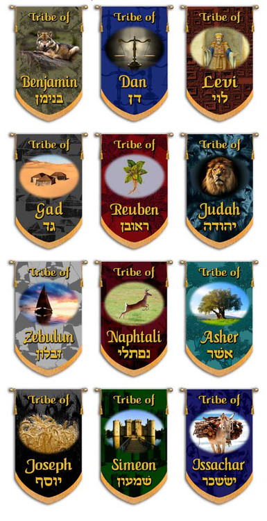 Complete Set of 12 Tribes of Israel Banners