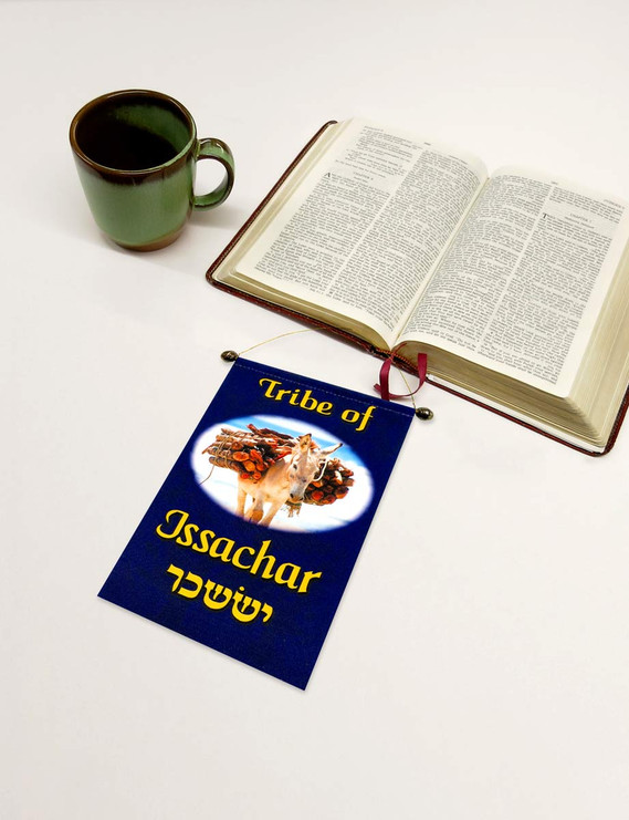 """Miniature 10"""" Inch x 6"""" Inch Tribes of Israel with Hanger - Tribe of Issachar"""