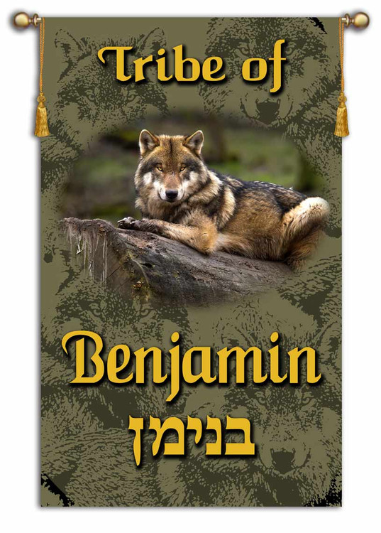 Tribes of Israel - Tribe of Benjamin printed Banner - Single Layer