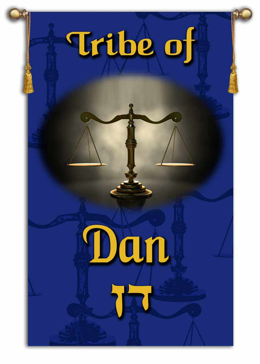 Tribes of Israel - Tribe of Dan printed banner - Single Layer