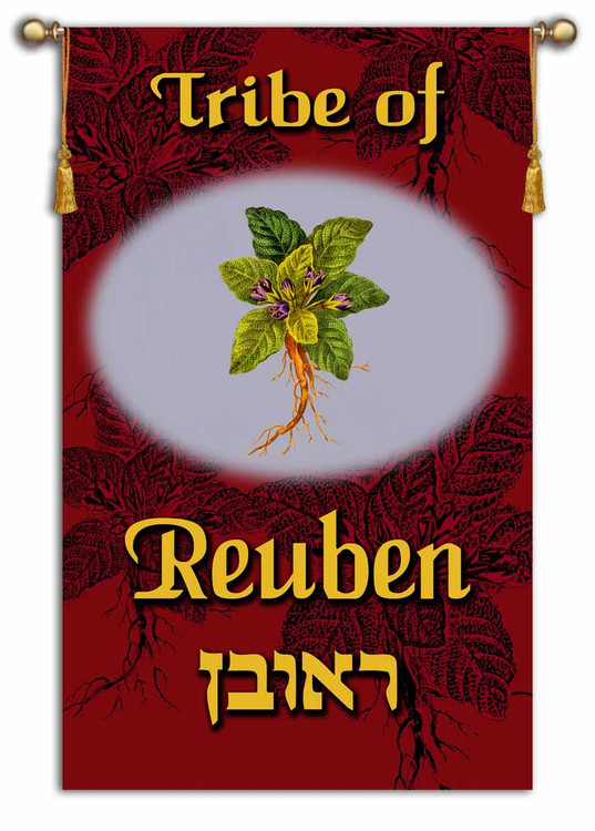 Tribes of Israel - Tribe of Reuben printed banner - Single Layer