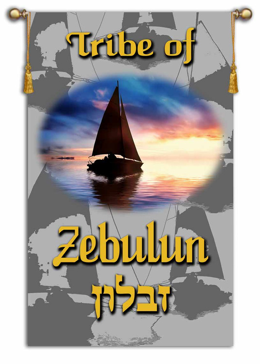 Tribes of Israel - Tribe of Zebulun printed banner - Single Layer