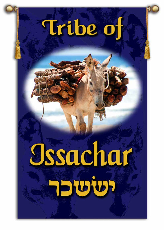 Tribes of Israel - Tribe of Issachar printed banner - Single Layer