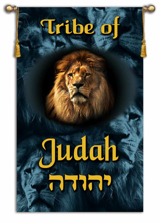 Tribes of Israel - Tribe of Judah printed banner - Single Layer