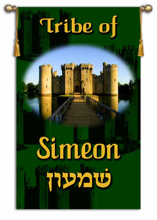 Tribes of Israel - Tribe of Simeon printed banner - Single Layer