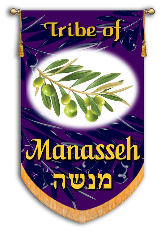 Tribes of Israel - Tribe of Manasseh printed Banner