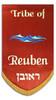 Tribe of Reuben