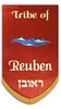 Tribe of Reuben