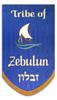 Tribe of Zebulun