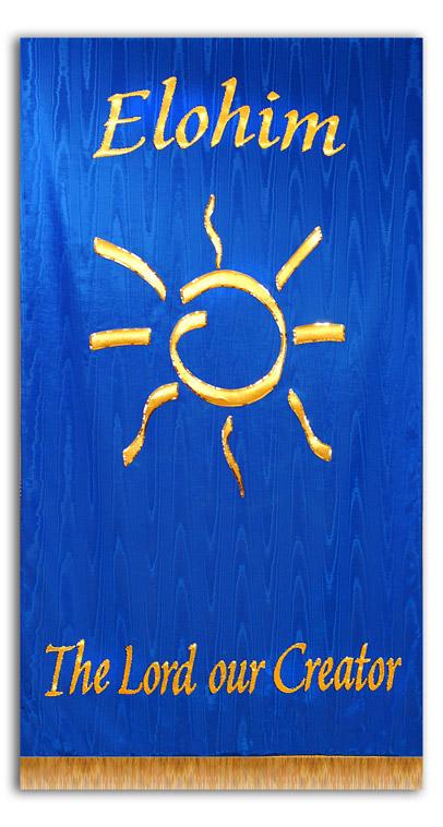 elohim-names-of-god-banner