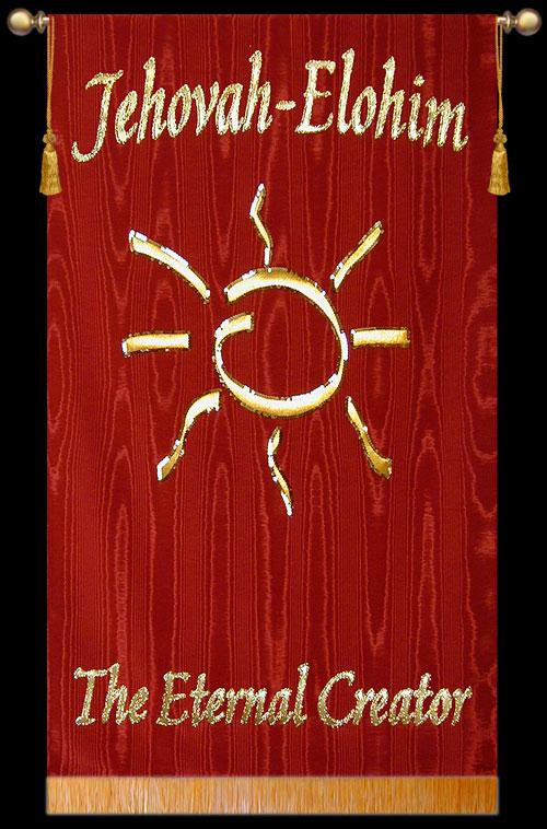 jehovah-elohim-the-eternal-creator-.jpg