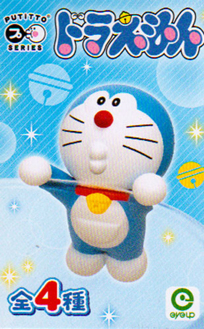 Doraemon Putitto