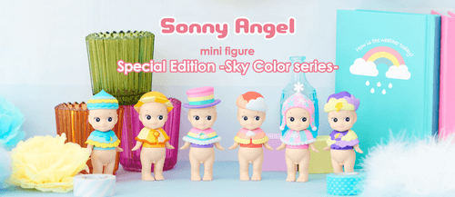 Sonny Angel Sky Pastel / Limited Special Edition