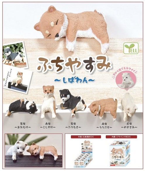 playful dogs blind box 2
