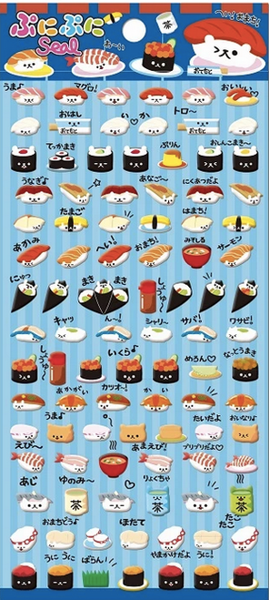 stickers mini puffy sushi