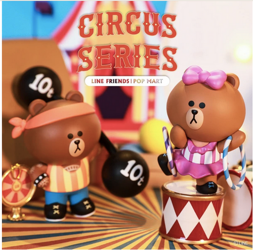 Popmart line friends circus 1