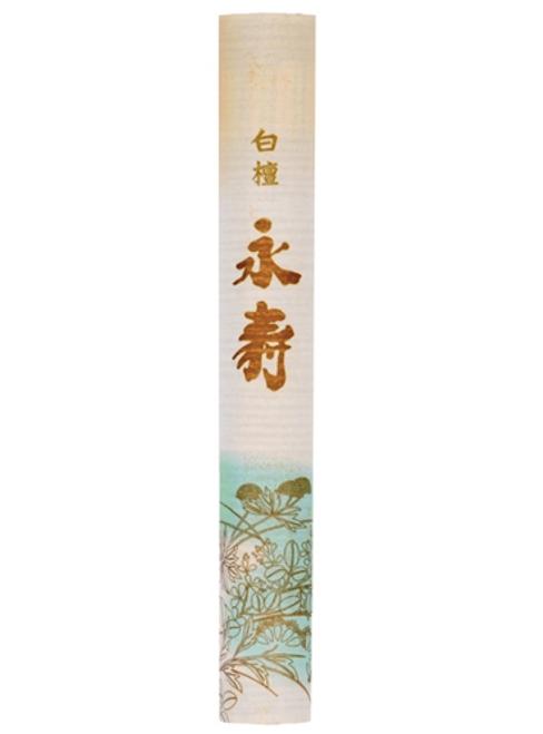 nippon kodo eiju sandalwood japanese incense