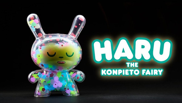 "Haru The Konpieto Fairy / Glow in the Dark 8"" Dunny"