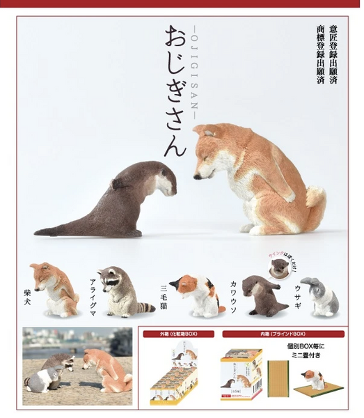 Bowing Animals