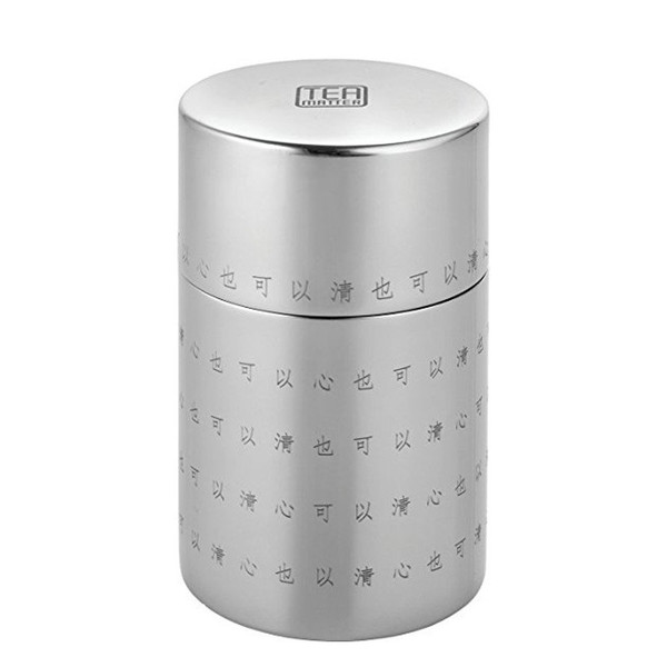 Tea Matter Tea Caddy