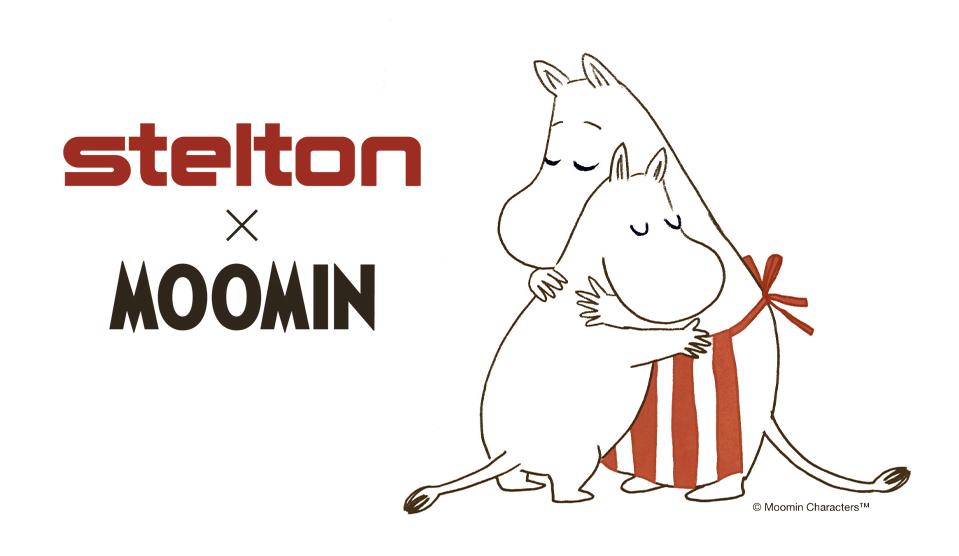 stelton-x-moomin.png