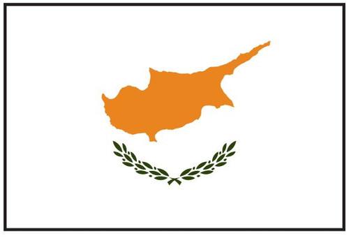 Cyprus Flag Printed Nylon