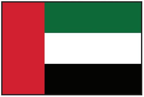 United Arab Emirates Flag Printed Nylon