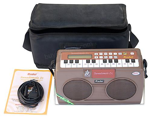 Electronic - Radel Sunadamala Zx Digital Lehra (Nagma) - AFB