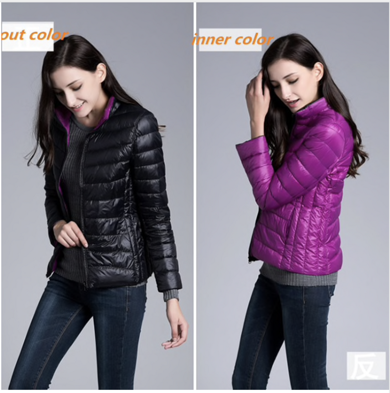 Down Jackets Reversible Colors