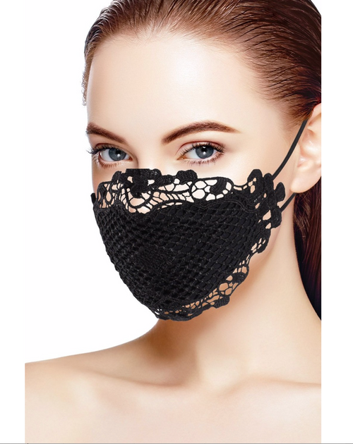 Irresistible Sexy Lace Mask for a special occasion