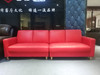 Red Simulation leather  Sofa 4 seat (TJR052-001)