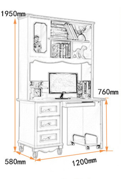 Wooden Computer desk+hutch 1.2M