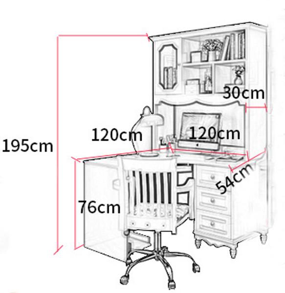 Croner Computer desk+hutch 1.2M